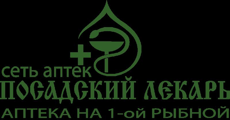 Сеть аптек «Посадский лекарь» в Сергиевом Посаде